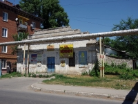 Чапаевск, улица Пионерская, дом 2А с.1. склад (база)