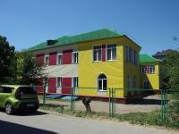 Чапаевск, улица Пионерская, дом 3. детский сад №9