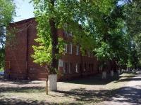 Чапаевск, улица Пионерская, дом 9. многоквартирный дом
