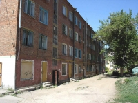 Chapaevsk, Proletarskaya st, house 8. Apartment house
