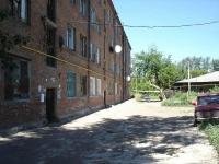Чапаевск, улица Пролетарская, дом 10. многоквартирный дом