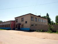 Чапаевск, улица Пролетарская, дом 1Б. офисное здание