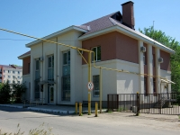 恰帕耶夫斯克市,  , house 5. 管理机关