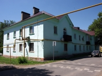 Чапаевск, улица Пролетарская, дом 1А. многоквартирный дом