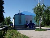 Чапаевск, магазин УФК по Самарской области, отделение № 33, улица Пролетарская, дом 7А