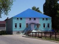 恰帕耶夫斯克市,  , house 7А. 商店