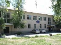 Chapaevsk, governing bodies Управление Пенсионного Фонда в г.Чапаевске, Rabochaya st, house 11А