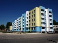 Чапаевск, улица Рабочая, дом 10. многоквартирный дом