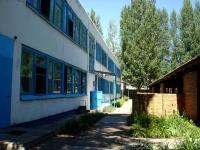 Чапаевск, Рабочая ул, дом 8