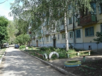 Chapaevsk, Raskovoy st, house 67. Apartment house