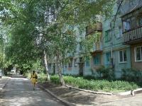 Чапаевск, улица Расковой, дом 69. многоквартирный дом