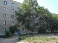 Chapaevsk, Raskovoy st, house 77. Apartment house