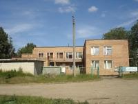 """Чапаевск, улица Расковой, дом 79А. детский сад №16 """"Василёк"""""""
