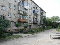 Chapaevsk, Stroitelnaya st, house 3. Apartment house