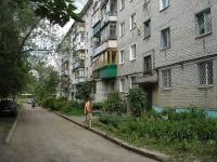 Чапаевск, улица Строительная, дом 5. многоквартирный дом