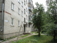 neighbour house: st. Stroitelnaya, house 8А. Apartment house