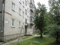 Чапаевск, улица Строительная, дом 8А. многоквартирный дом