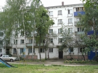 Chapaevsk, Stroitelnaya st, house 14. Apartment house