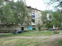 Чапаевск, улица Строительная, дом 16. многоквартирный дом