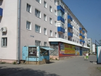Chapaevsk, Taganrogskaya st, house 20. Apartment house