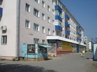 Чапаевск, улица Таганрогская, дом 20. многоквартирный дом