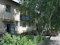 恰帕耶夫斯克市,  , house 32. 公寓楼