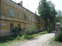 Чапаевск, улица Тарасова, дом 1. многоквартирный дом