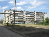 Chapaevsk, Ulyanov st, house 33. Apartment house