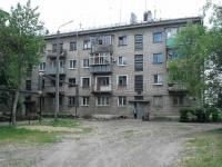 Чапаевск, улица Фрунзе, дом 12. многоквартирный дом