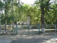 恰帕耶夫斯克市,  , house 2А. 幼儿园