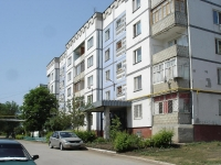 Чапаевск, улица Херсонская, дом 1. многоквартирный дом