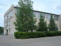 恰帕耶夫斯克市,  , house 1. 体育中心