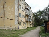Chapaevsk, Chapaev st, house 4. Apartment house