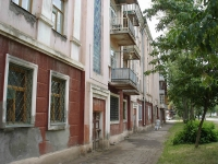 Chapaevsk, Chapaev st, house 6. Apartment house