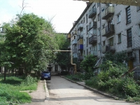 Chapaevsk, Chapaev st, house 7. Apartment house