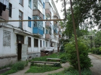 Chapaevsk, Chapaev st, house 9. Apartment house