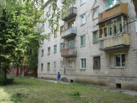 Chapaevsk, Chapaev st, house 10. Apartment house