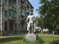 neighbour house: st. Chapaev. monument В.И. Чапаеву
