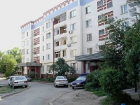 Chapaevsk, Chernyakhovsky st, house 2. Apartment house