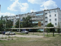 neighbour house: st. Chernyakhovsky, house 5. Apartment house
