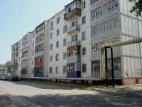Chapaevsk, Chernyakhovsky st, house 19. Apartment house