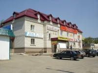 "neighbour house: st. Chernyakhovsky, house 20А. shopping center ""Клеопатра"""