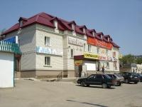 """Чапаевск, улица Черняховского, дом 20А. торговый центр """"Клеопатра"""""""