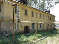 Чапаевск, улица Черняховского, дом 24. многоквартирный дом