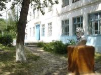 Chapaevsk, school №2, Chkalov st, house 2