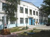 neighbour house: st. Chkalov, house 2. school №2