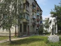 Чапаевск, улица Чкалова, дом 7. многоквартирный дом