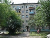 Чапаевск, Чкалова ул, дом 7