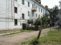 neighbour house: st. Chkalov, house 9. Apartment house