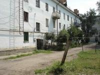 Чапаевск, улица Чкалова, дом 9. многоквартирный дом